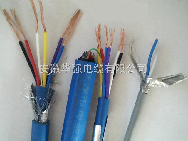 ia-DJYPVPR防爆计算机电缆