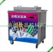 全自動雪糕機|北京全自動雪糕機|全自動雪糕機價格|全自動雪糕機器|全自動雪糕機械