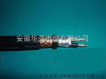 TK-AIP屏蔽仪表电缆