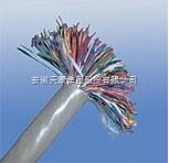 HYA- 200对通信电缆
