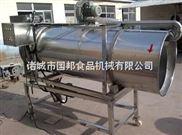 GB-2200-不锈钢多功能搅拌机,拌料机,不锈钢调味机