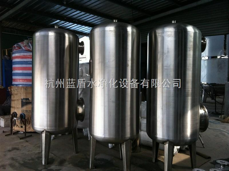 不锈钢过滤器、软水器、软化水器设备