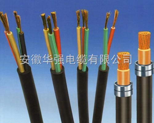 KFGR耐高温控制电缆