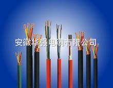 KFF耐高温电缆