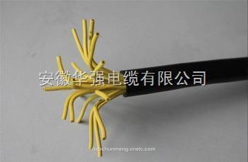 KVV4*1.0控制电缆
