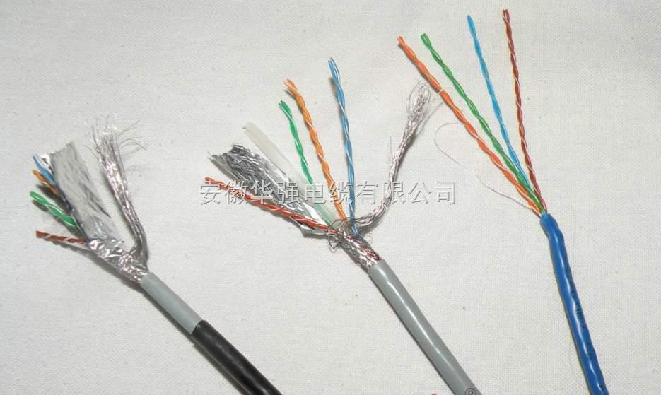 IA-DJYJP2VP2计算机电缆