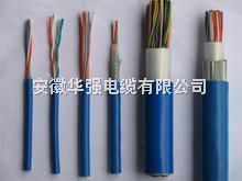 IA-KVVP本安控制电缆