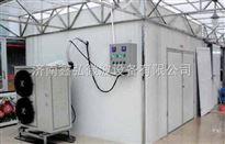 XHRB-30玫瑰花电热泵烘干机