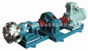 不锈钢罗茨泵不锈钢转子泵何氏不锈钢自吸泵