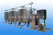 乳制品设备CIP清洗系统(定位清洗)