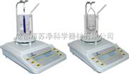 上海越平采用浸液法电子密度比重天平