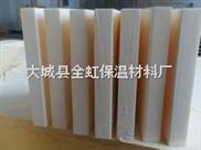 营口高级酚醛板防火保温材料
