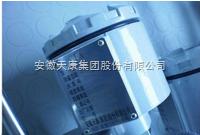 WZP2-140天康防爆热电阻