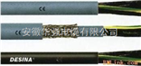 KVVRP软芯控制电缆