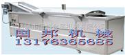 GB-6000油炸机-油炸机,诸城市国邦食品机械有限公司专业生产