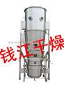 錢江生產:克拉霉素制丸包衣機
