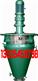 V型-饲料-高速干粉混合机