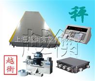 SCS天津電子汽車衡價格/價錢