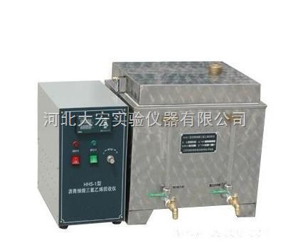 沥青溶剂回收仪