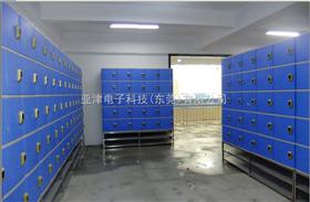 YJ-450H-ABS储物柜防水更衣柜价格 防水更衣柜图片 防水更衣柜尺寸