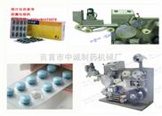 海南 制中药铝塑包装机价钱 使用范围