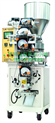 专业供应河北小型颗粒包装机*全自动颗粒包装机*豆子颗粒包装机