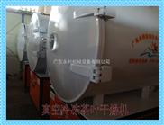 茶叶加工机械/干燥设备 小型茶叶机械