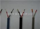 ZR-SC-G-VVP-2*1.5补偿电缆线