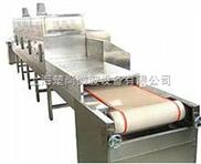 微波低温粮食干燥机