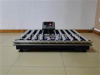 SCS1.2X1.2米4kg-2Tg带滚筒/桶电子磅销售