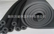 新型保温材料-橡塑海绵保温管橡塑管:DN15-DN300