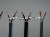 KX-HA-FFP热电偶补偿导线