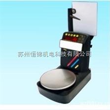 太仓FP10000-10kg/0.1g防爆电子天平