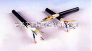 ZRNH-KVV22-7*1.5耐火控制电缆