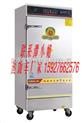 襄陽蒸飯車宜昌蒸饅頭機蒸飯箱供應