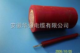 AGR1*16硅橡胶电缆