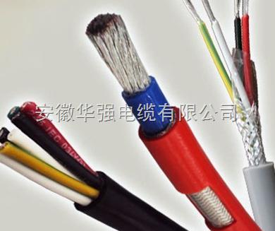 IA-KVV-24*1本安控制电缆
