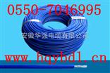 硅橡胶安装线 17AWG 32*0.20