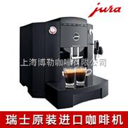 瑞士進口優瑞 IMPRESSA XF50C全自動咖啡機