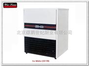 唯利安 SD-90 商用 制冰机 冰粒机 冰块机