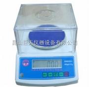 宝山量程200g精度10mg精密天平,称重200克电子精密天平销售