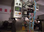 新品供应双头称计量颗粒包装机/大剂量真空茶叶包装机