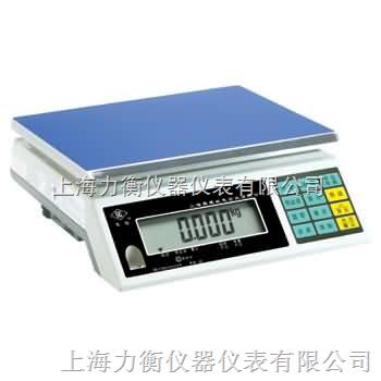 锦州高精度计重电子桌秤