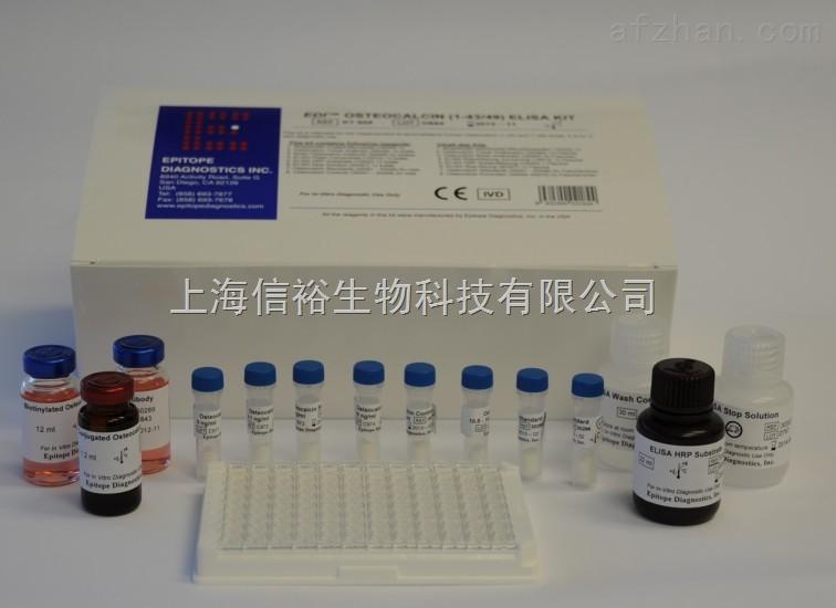 测定:以空白空调零,450nm波长依序测量各孔的吸光度(OD值)。 测定应在加终止液后15分钟以内进行。 人肾上腺皮质抗体(ACA)ELISA试剂盒公司相关产品引荐如下: 大鼠表皮生长因子受体(EGFR)检测试剂盒(酶联免疫吸附试验法) 小鼠型胶原交联羧基端肽(CTX)检测试剂盒(酶联免疫吸附试验法) 人胎球蛋白B(FETUB)检测试剂盒(酶联免疫吸附试验法) 人核因子κB(NFκB)检测试剂盒(酶联免疫吸附试验法) 人类主要组织相容性复合体G(MHCG)检测试剂盒(酶联免疫吸