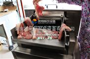 QW-21-肇庆凤翔---切腊肉条机,制腊肉机,切肉条机,五花肉切条机 腊肠制作机器