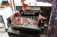 QW-21肇庆凤翔---切腊肉条机,制腊肉机,切肉条机,五花肉切条机 腊肠制作机器