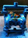 供应QBY-15气动隔膜泵 QBY气动隔膜泵 气动单向隔膜泵