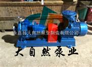 供应IS50-32J-200高温离心泵 上海离心泵 离心泵生产厂家