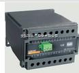 三相四线有功功率变送器安科瑞直营BD-4P