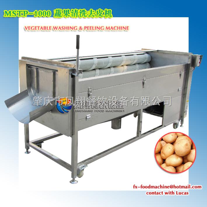 肇庆凤翔 土豆,萝卜,芋头毛刷清洗去皮机 整机全不锈钢
